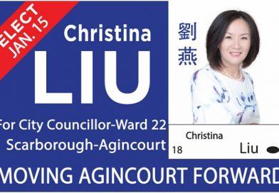 Christina Liu(刘燕):携手邻里, 推动爱静阁向前发展